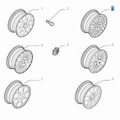 Cerchio in lega 7,5J x 17'' H2 ET 41 per Alfa Romeo 159